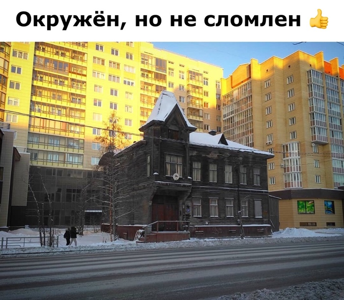 Контраст старого и нового Архангельск, Памятник, Старый дом, Архитектура