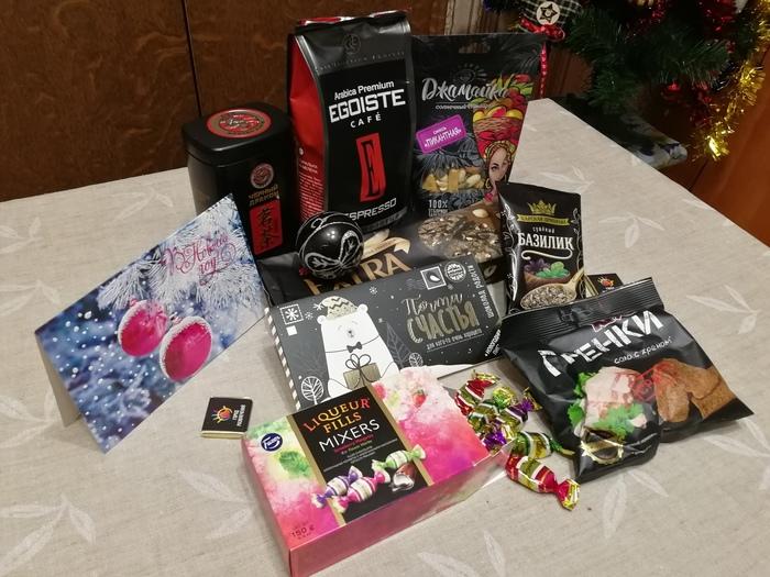 Подарок от снегурочки из Пензы =) Обмен подарками, Тайный Санта, Отчет по обмену подарками