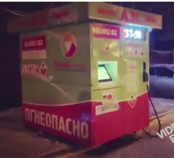 Ларек с бензином Челябинск, Ларек, Бензин