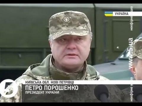 Я не пив. Мене Путін напоїв. Украина, Политика, Петр Порошенко, Укросми, Длиннопост