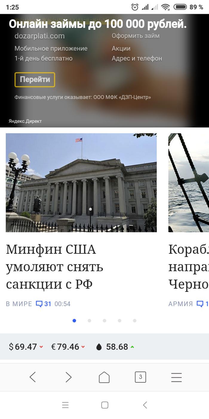 Интернет новости Заголовок, СМИ, Внезапно, Длиннопост