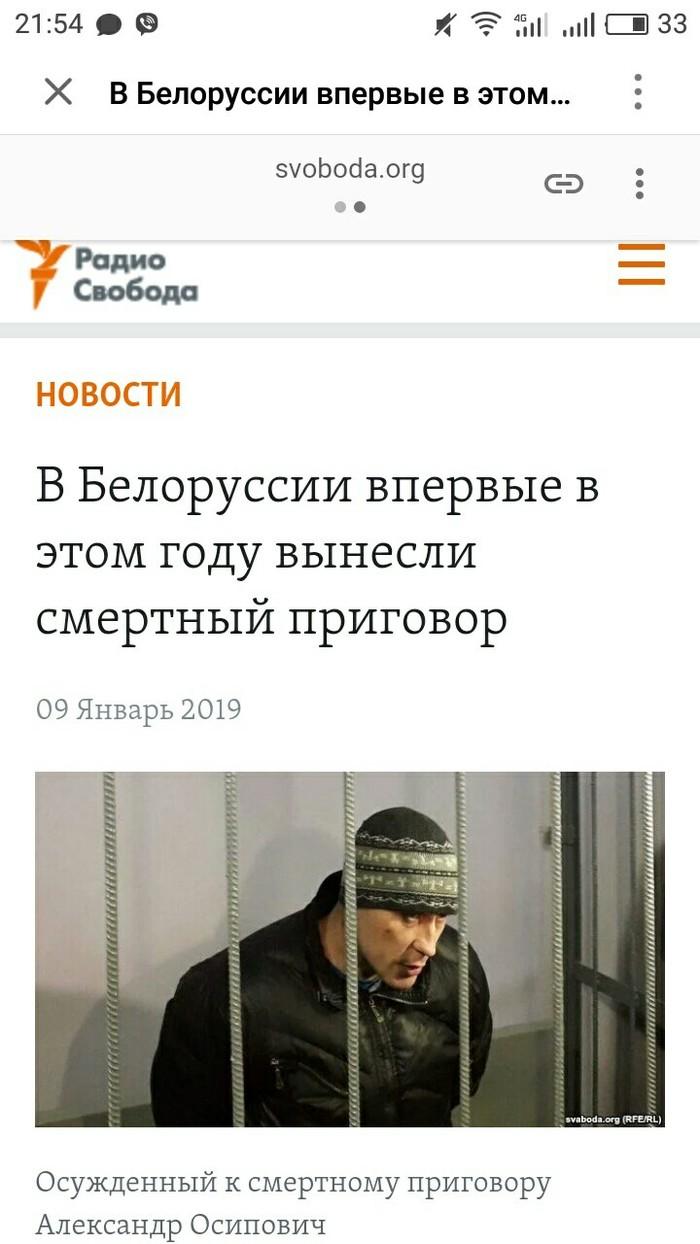 Белоруссия, сколько боли в этом слове