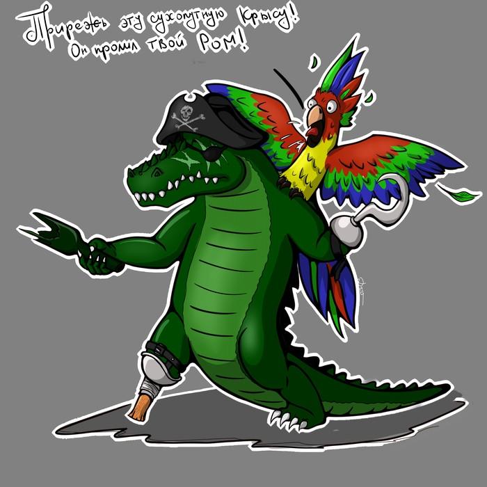 Крокодил №3 Цифровой рисунок, Крокодил, Пираты