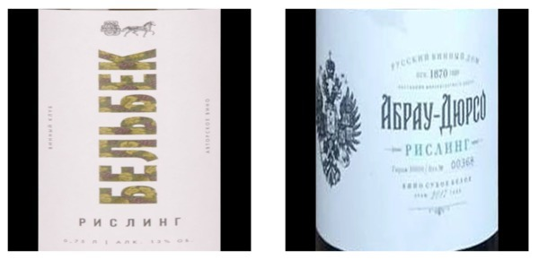 10 лучших российских вин из сорта Рислинг Вино, Рислинг, Длиннопост