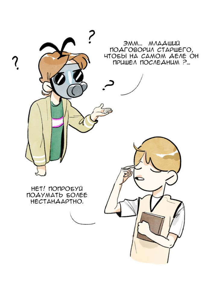 My name is Benny (Ep.51) Sokomin, MNIB, Перевел сам, Комиксы, Длиннопост