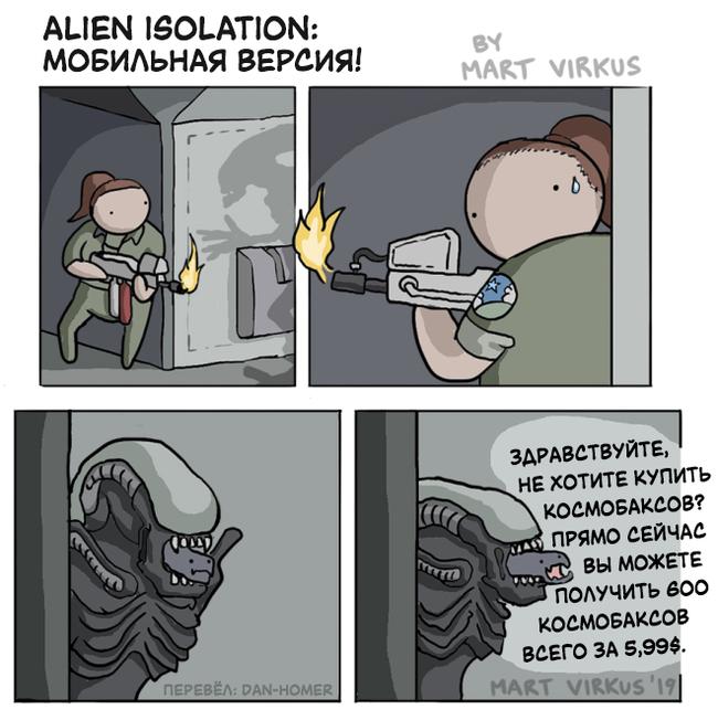 Alien Isolation – Мобильная Версия Arcade Rage, Комиксы, Перевод, Alien: Isolation, Микротранзакции, Мобильные игры