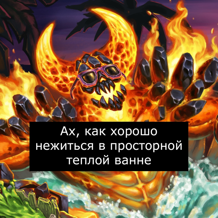 Когда чего-то не хватает Врата Оргриммара, Игры, Компьютерные игры, Warcraft, Diablo, Diablo Immortal, Длиннопост