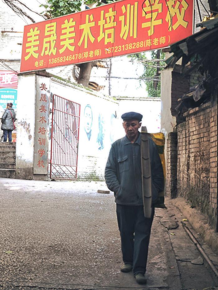 Инцидент 228 Китай, Тайвань, Длиннопост