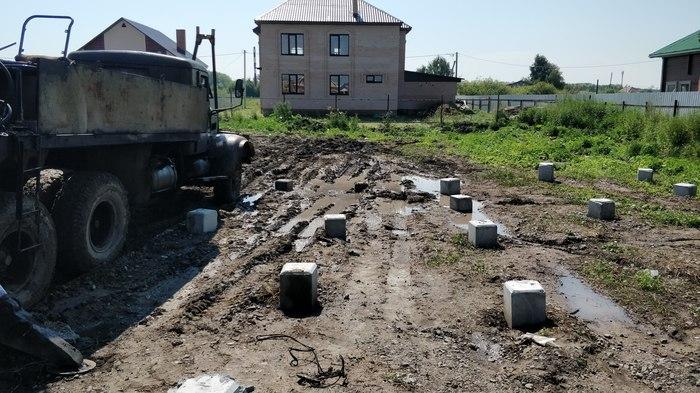 Как я строил дом родителям (часть 2: Начало стройки) Частный дом, Строительство дома, Видео, Длиннопост