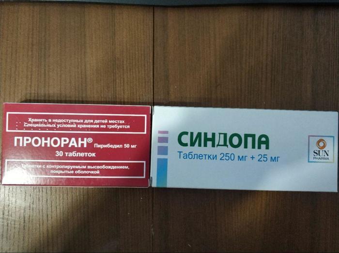 Отдам таблетки от болезни Паркинсона Отдам лекарство, Лекарства, Без рейтинга, Болезнь Паркинсона, Москва