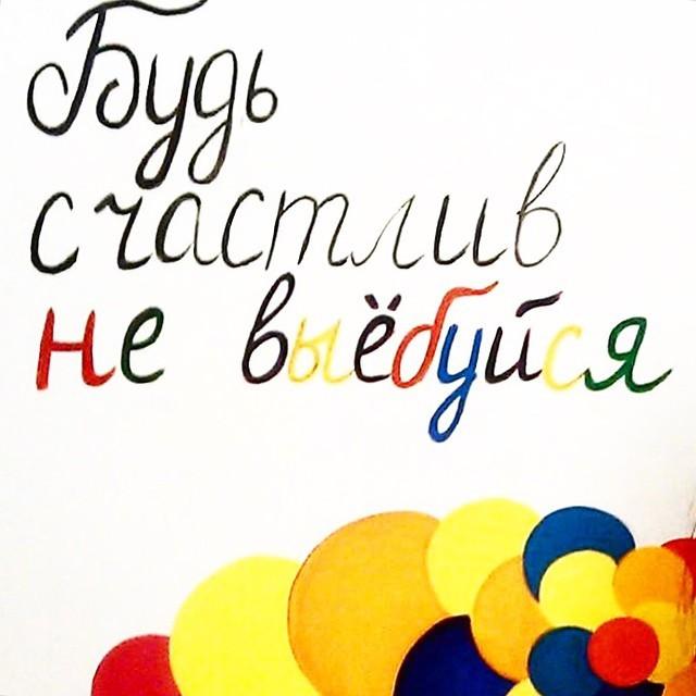 И добавить не чего Выставка, Плакат, Одесса, Современное искусство