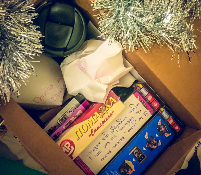 АДМ Самара - Екатеринбург Обмен подарками, Новогодний обмен подарками, Отчет по обмену подарками, Новый Год, Подарок, Видео, Длиннопост, Кот