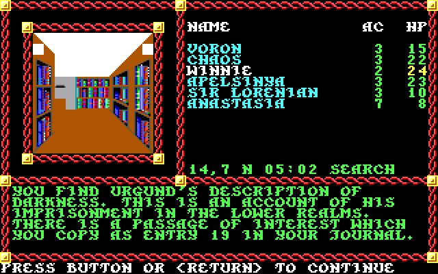 Pool of Radiance. Часть 2. 1988, Прохождение, Rpg, Игры для DOS, Ретро-Игры, Компьютерные игры, Forgotten Realms, Длиннопост