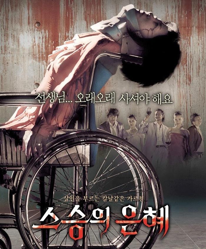 """Ошибки, которые нельзя забыть. Корейский фильм ужасов """"Учителю, с любовью"""" Триллер, Фильмы ужасов, Рецензия, Корейское кино, Учителю с любовью, Slasher, Хоррор, Длиннопост"""