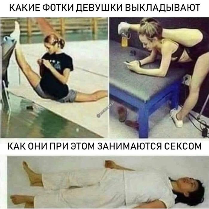 Инстаграмные гимнастки