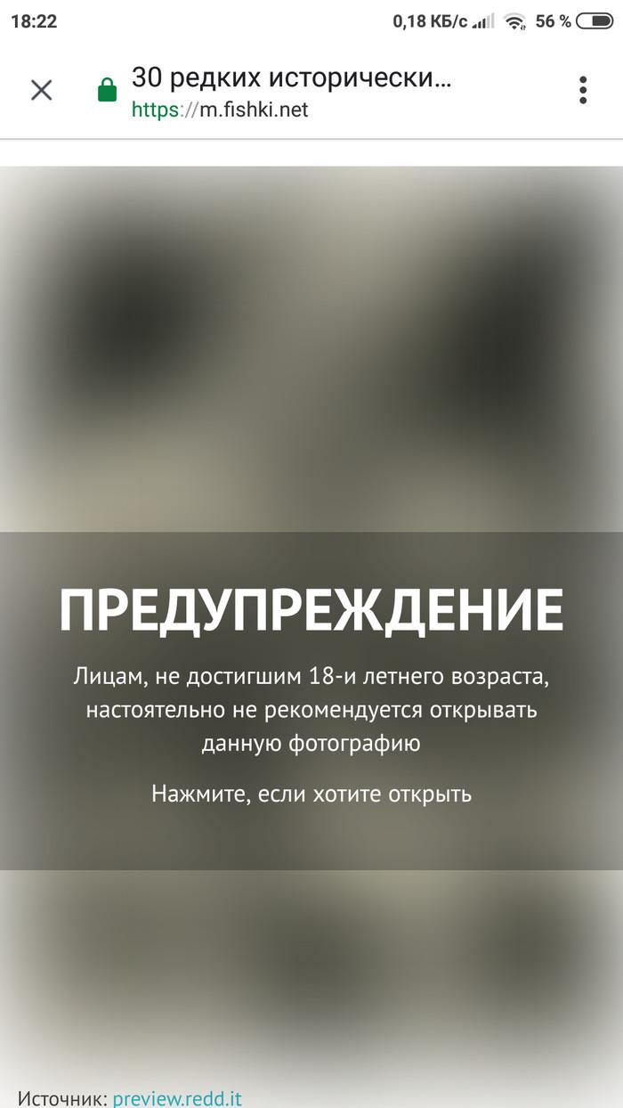 Цензура или маразм. Цензура в интернете, Маразм, Длиннопост, Цензура, Фотография, Парад, Ретро фото, Facebook