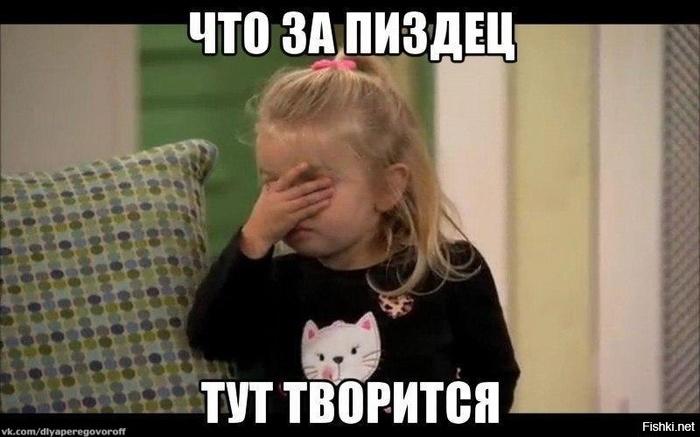 В Усинске осудили «яжемать» за угрозу задушить ребёнка Яжмать, Усинск, Дети, Бандиты из 90-х