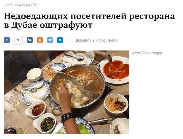 Когда бабушка открыла ресторан Новости, Бабушка, Еда, СМИ, Lenta ru