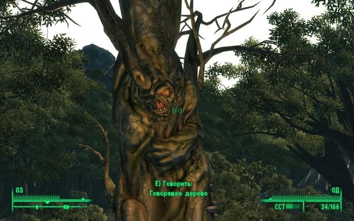 В чём проблема Гарольда в Fallout 3? Игры, Компьютерные игры, Fallout, Fallout 3, Разбор, Анализ, Гарольд, Длиннопост