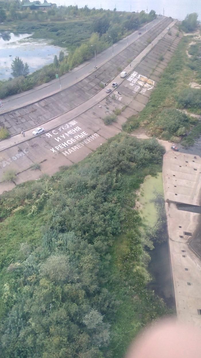 Вот так вот Нижний Новгород, Канатная дорога, Бор, Намерения