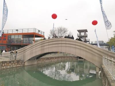 Самый длинный 3D-печатный мост из бетона открылся в Шанхае Новости, Китай, Сми, Мост, Рекорд, Шанхай, 3d принтер