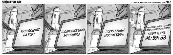 Sequential Art (289 – 300) Фурри, Комиксы, Sequential Art, Jollyjack, Черно-Белое, Длиннопост