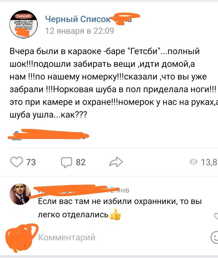 Отличное кафе)))