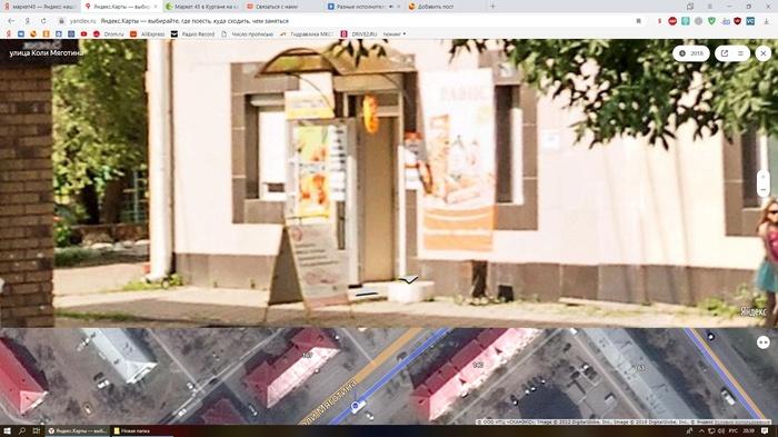 Внимание мошенники в Кургане(не в Кургане)!!! Мошенники, Курган, Скидки, Вертикальное видео, Мат, Длиннопост, Видео