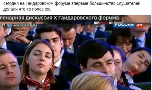 https://cs10.pikabu.ru/post_img/2019/01/16/1/1547595175160156161.png