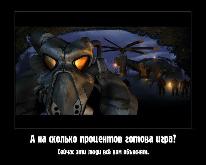 Новости по разработке The Way of Chosen n.19 Molten Clouds, Игры, Компьютерные игры, Fallout, Fallout 2, Много букв, Разработка, Процесс, Длиннопост