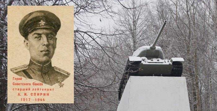 16 января 1944 Герой Советского Союза, т-34, Великая Отечественная война, Светлая память