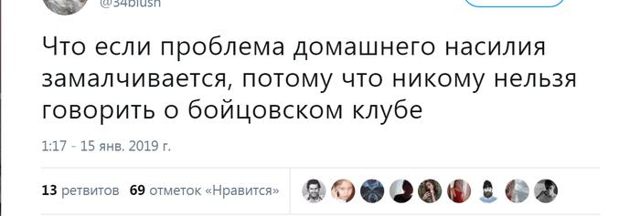 Мужской крик о помощи!)