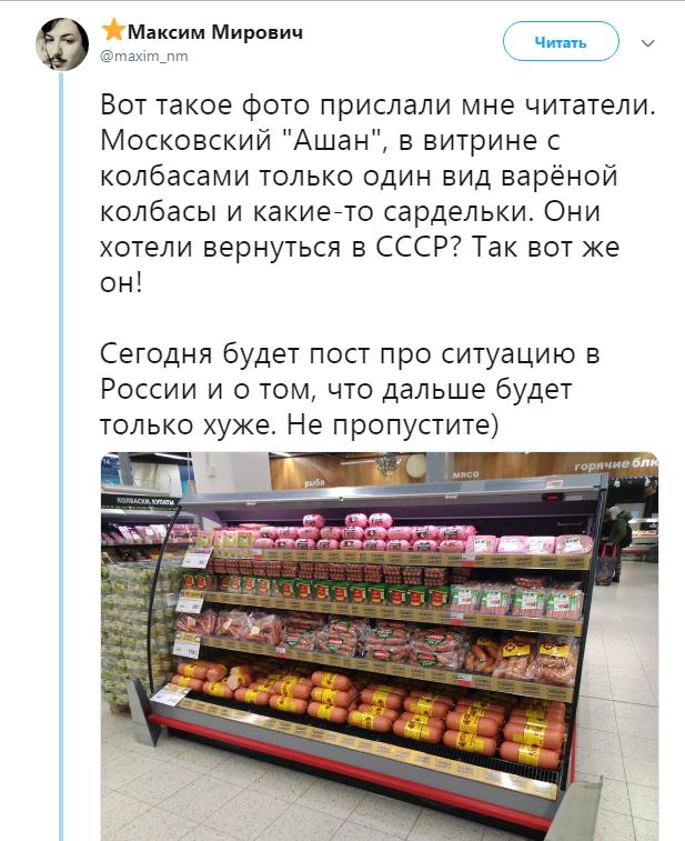 Толстые женщины московские бляди ссср