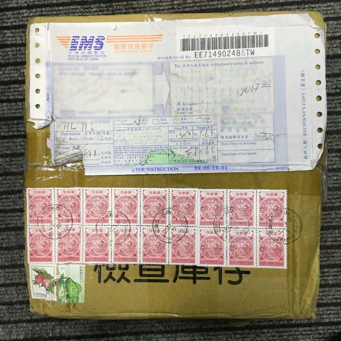 Запоздалый отчёт по АДМ Тайвань-Санкт-Петербург Тайный Санта, Отчет по обмену подарками, Новый Год, Обмен подарками, Длиннопост