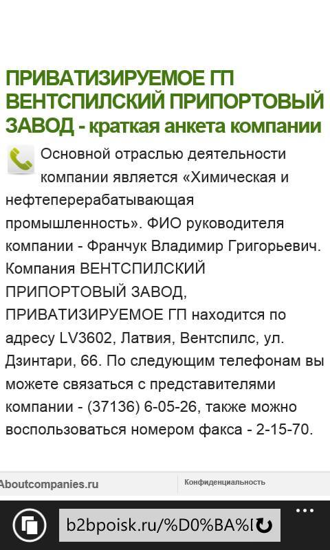 Про договора. 2014год. Байка, Директор, Россия, Контракт, Длиннопост