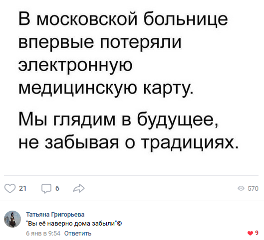 https://cs10.pikabu.ru/post_img/2019/01/18/5/1547792856186762741.png