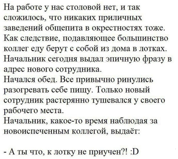 Как- то так 300... Форум, Скриншот, Подборка, Вконтакте, Всякая чушь, Как- то так, Staruxa111, Длиннопост
