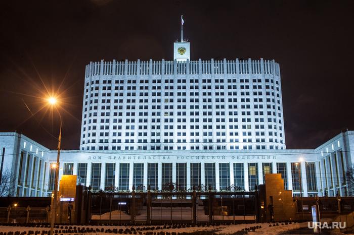 Правительству понравился законопроект о наказании за оскорбление власти Новости, Россия, Власть, Закон, СМИ, Интернет, Оскорбление