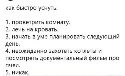Как- то так 301... Форум, Скриншот, Подборка, Вконтакте, Всякая чушь, Как- то так, Staruxa111, Длиннопост