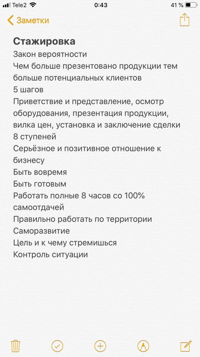 О тех самых мошенниках Газ, Мошенники, Москва, Газовый датчик, Длиннопост, Система безопасности, Развод на деньги
