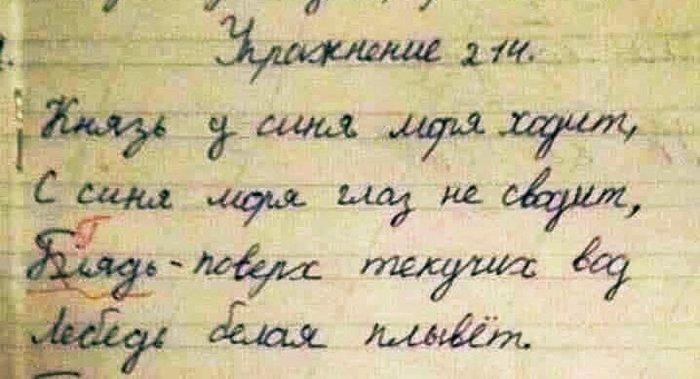 Описька