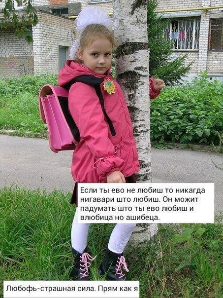 Давно не дети... Дети, Группы смерти, Воспитание детей, Длиннопост, Вконтакте, Скриншот