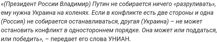 На Украине исключили возможность договориться по Донбассу Политика, Украина, Донбасс, Порошенко, Взгляд, Эксперт, Россия, Общество