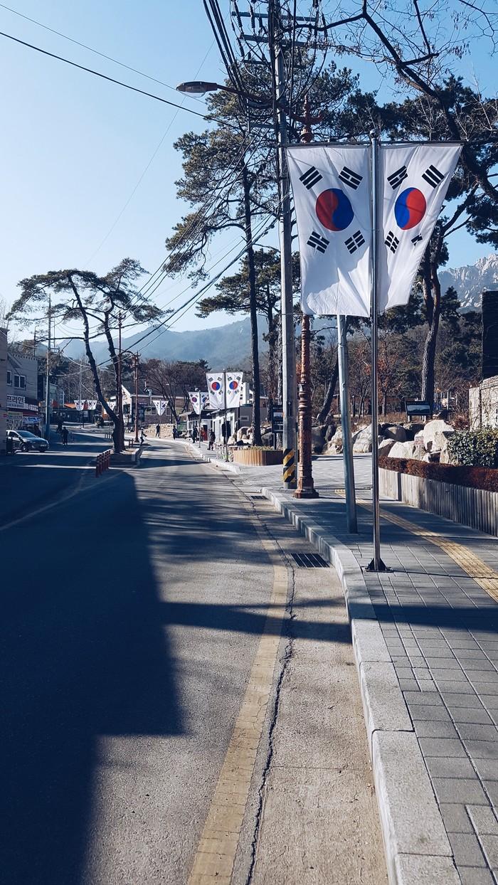 Сеул. Горы. Южная Корея, Горы, Сеул, Длиннопост