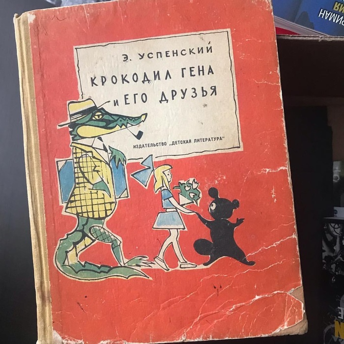 Вот таким представляли Чебурашку до появления мультфильма: Чебурашка, СССР, Мультфильмы