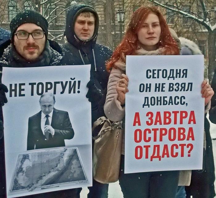 На митинге они, а стыдно мне... Россия, Митинг, Курильские острова, Длиннопост, Политика