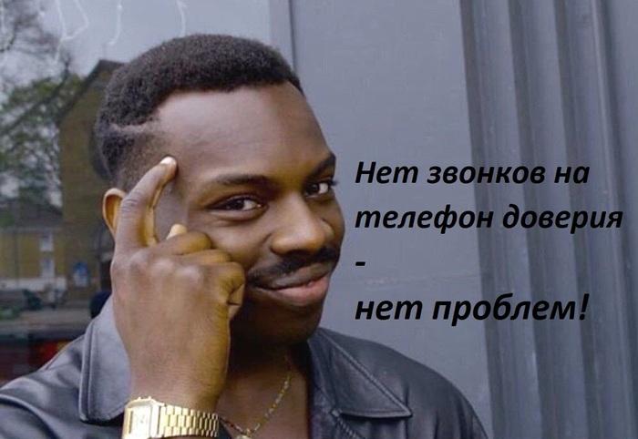 Новогодний квест от российской таможни. Длиннопост, Таможня, Пошлина, Евро