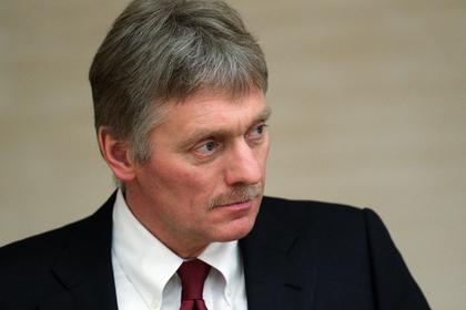 В Кремле отреагировали на просьбы регионов списать долги за газ Газ, Долг, Дмитрий Песков, Просьба, Политика