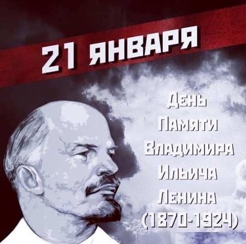 Ленин о власти рабочих. Ленин, Рпр, Вечная память, Политика