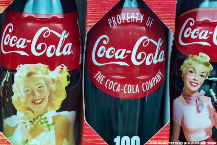 Coca-Cola, которую едят, прозрачная кола и прочие музейные редкости Путешествия, Еда, Россия, Coca-Cola, Длиннопост